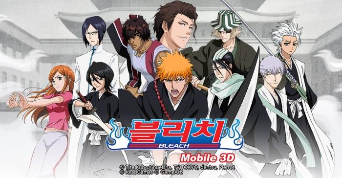 [게임아크] '블리치 Mobile 3D'.jpg