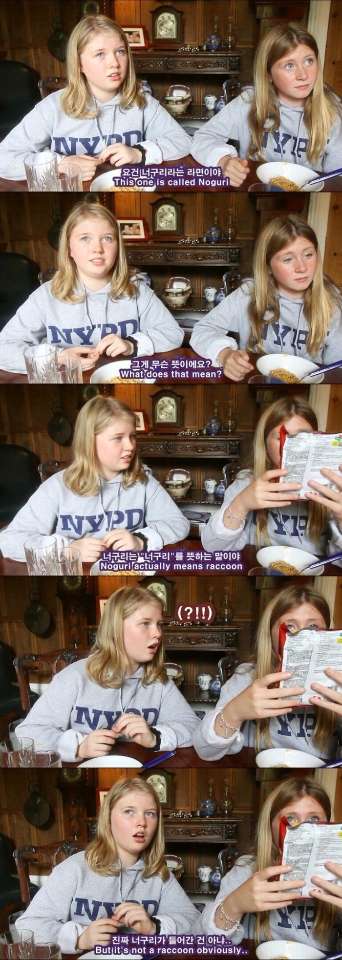 한국 라면을 보고 깜짝 놀란 영국 소녀들.jpg