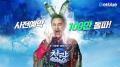 넷블루게임즈, 속 시원한 MMORPG '청량' 사전예약 100만 달성!