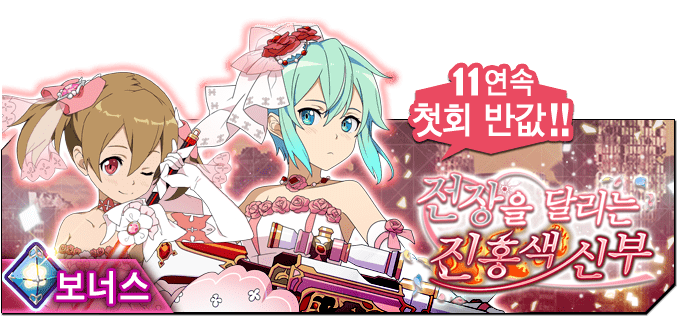 21641_scout_banner.png