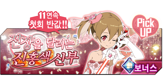 21643_scout_banner.png
