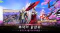 의리~ 김보성이 추천하는 모바일 RPG '태고신왕' 정식 런칭
