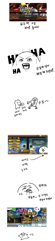 냥코12.jpg