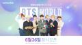 넷마블, 방탄소년단 매니저 게임 'BTS월드' 6월 26일 글로벌 출시!