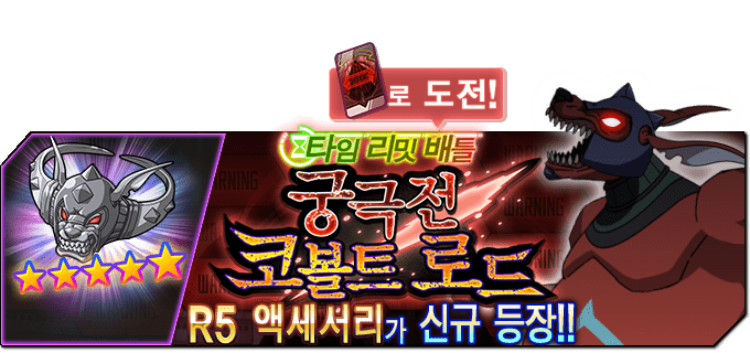 4551_banner.png
