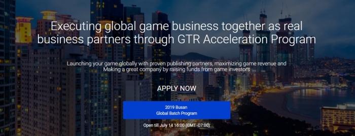 GTR 2019.jpg