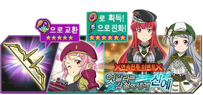 4146_banner.png