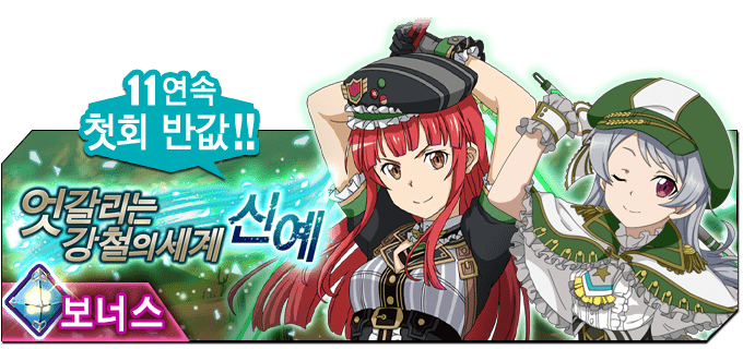 21711_scout_banner.png