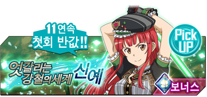 21712_scout_banner.png