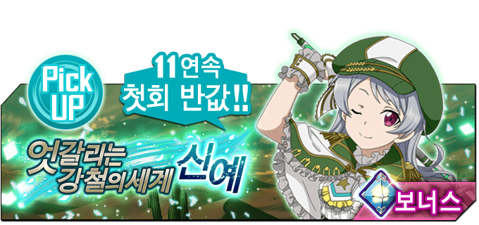 21713_scout_banner.png