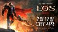블루포션게임즈, '에오스 레드' 7월 17일 CBT 시작
