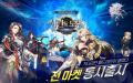 라스타게임즈, '시간의노래: 무한의시' 3대 마켓 정식 출시!