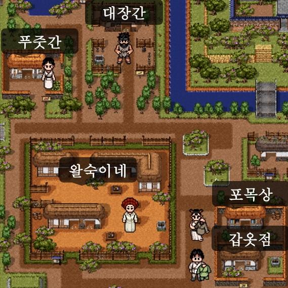 마을상점위치.jpg