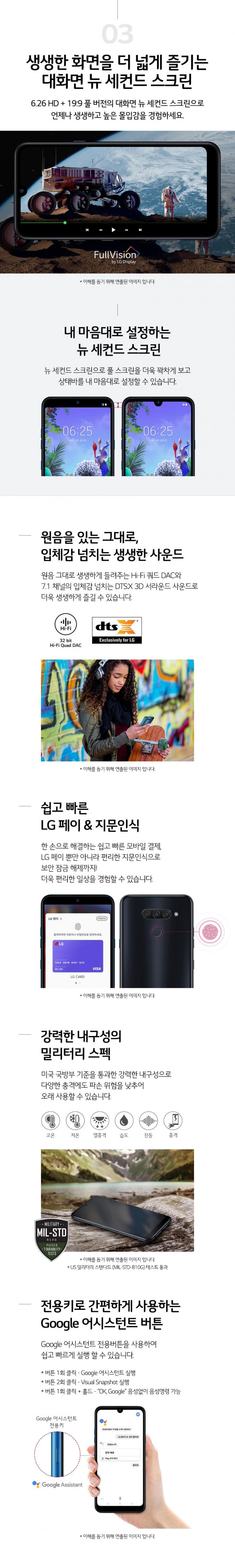 LM_X625N_04.jpg