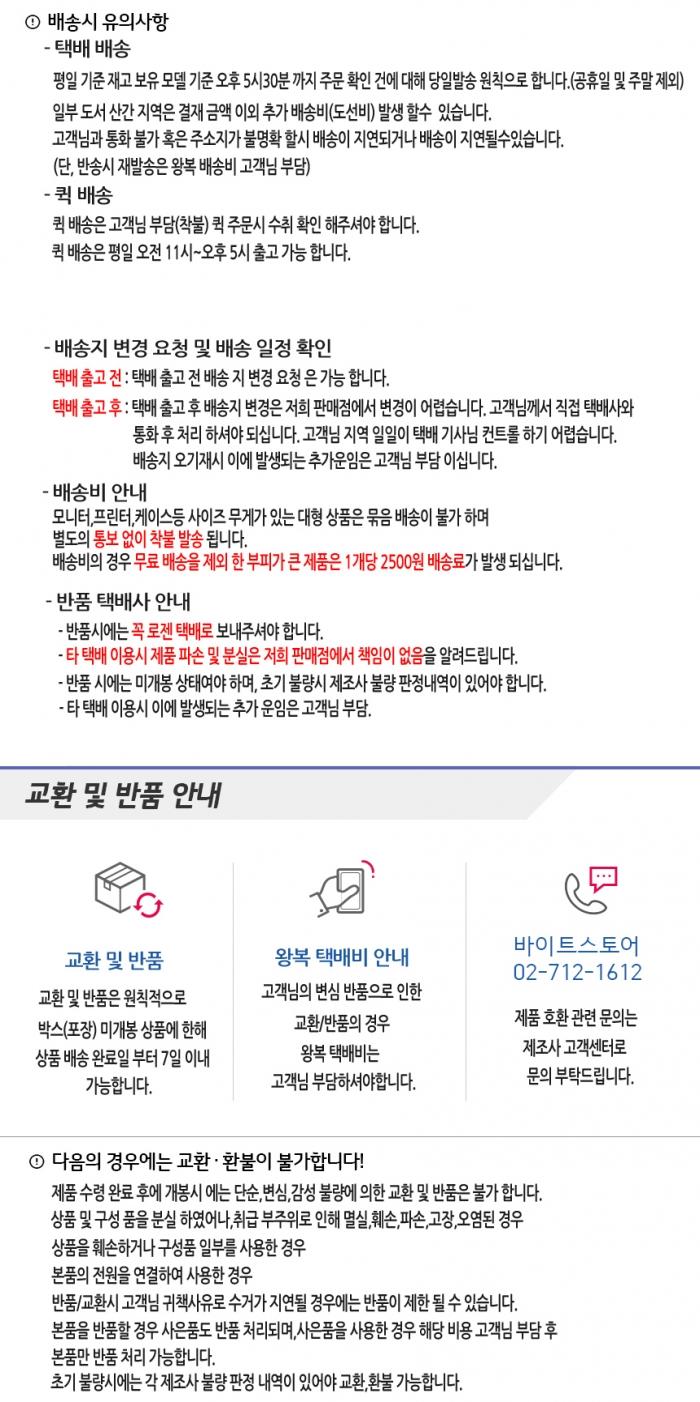 info_low_f.jpg