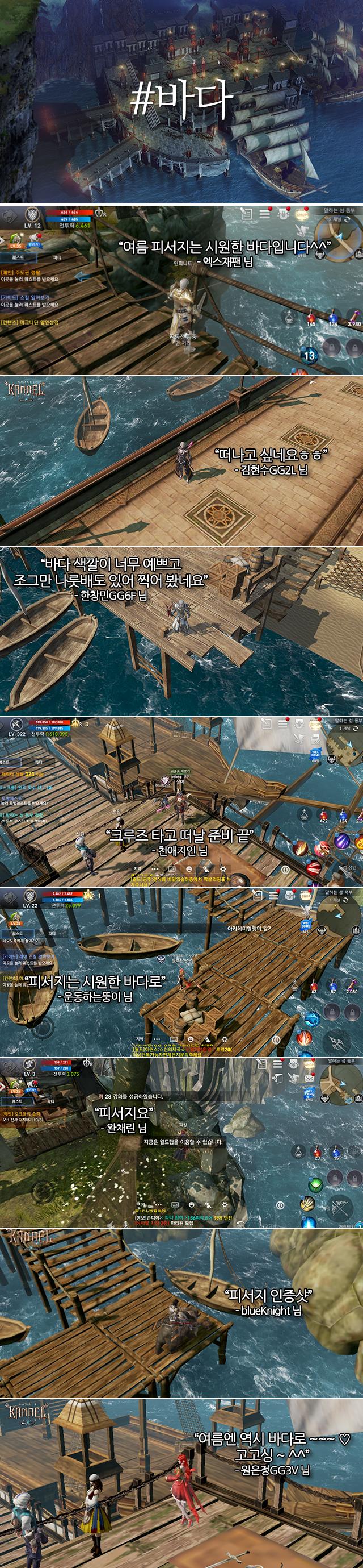 1 바다.png