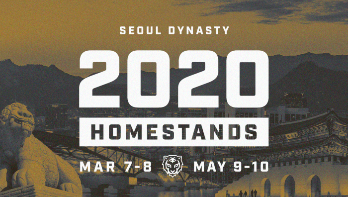 [이미지] 서울 다이너스티_한국에서 최초로 2020년 오버워치 리그 개최 예정.png