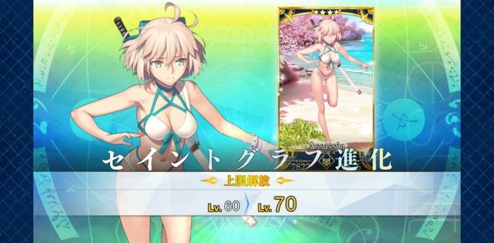 Screenshot_20190821-181022_Fate_GO.jpg