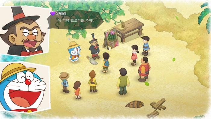 Doraemon_SS004.jpg