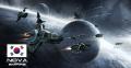 게임베어테크, 모바일 SF 전략 RPG '노바제국' 사전예약 개시