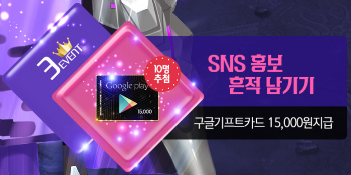 SNS 홍보하기.png