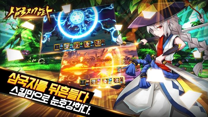 게임선물세트3.jpg