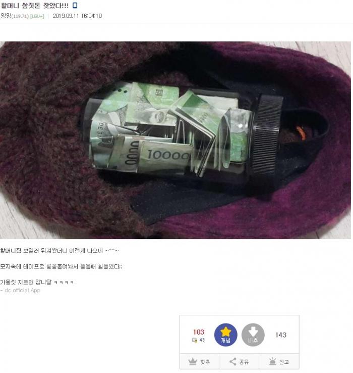 연휴 시작도 전에 불효 레전드 갱신.jpg.jpg