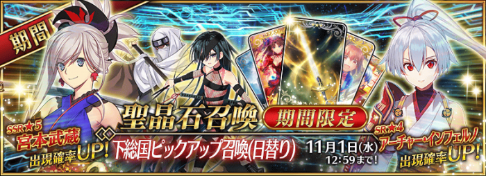 summon_banner (2).png