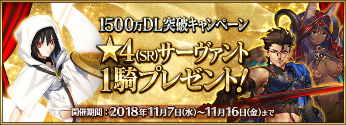info_banner.png