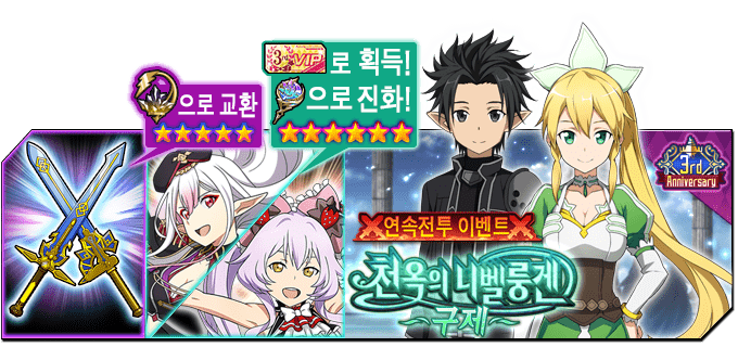 4153_banner.png