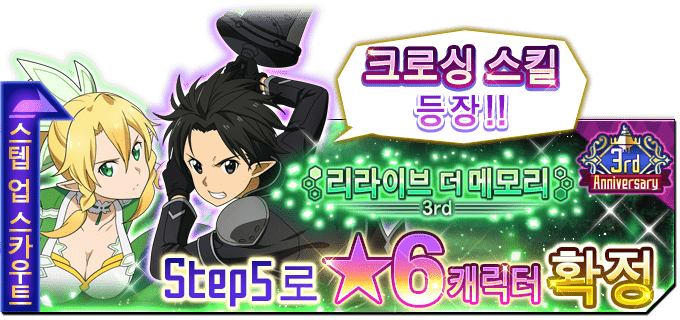 21931_scout_banner.png