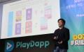 블록체인 게임 서비스 플랫폼 '플레이댑' 시장 출사표