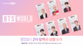 넷마블스토어, 'BTS월드' 2차 컬렉션 상품 9월 27일 출시