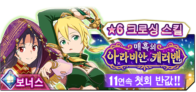 22031_scout_banner.png