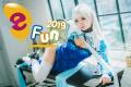 19년 이어온 '대구글로벌게임문화축제 e-Fun 2019' 개최
