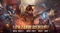 4399코리아, 모바일 MMORPG '기적의검' 대규모 업데이트