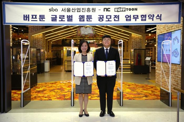 [엔씨소프트] 엔씨(NC) 버프툰, 서울산업진흥원과 웹툰 공모전 개최 MOU 체결.jpg