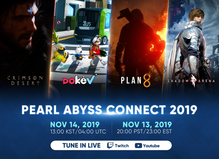 [이미지] PEARL ABYSS CONNECT 2019.jpg