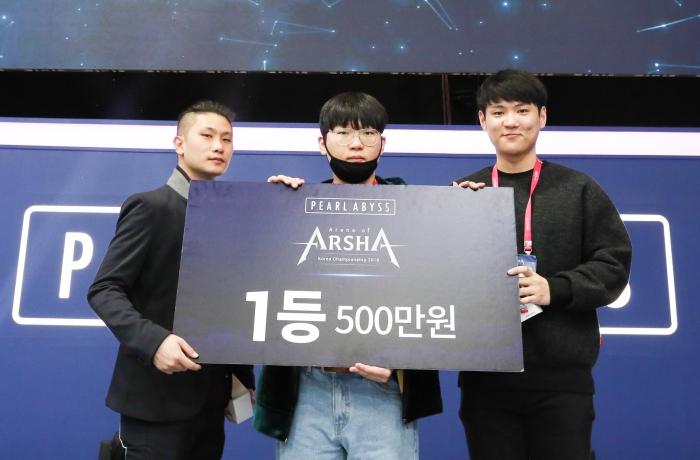 [이미지] 아르샤의 창 한국 챔피언십 2019 우승팀 엄마보고출전하래.jpg