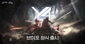 [11월 2주 HA랭킹] 겜생역전 MMORPG 'V4' 차트도 역전시키다!