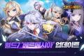 모바일 RPG '그랜드체이스', 신규 월드 '베르메시아' 업데이트