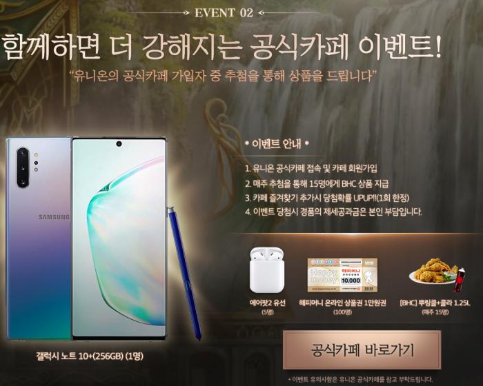 ScreenShot_20191204011321.png