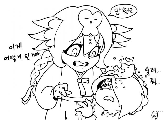 냥코39.jpg