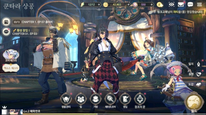 Exos Heroes_SS12.jpg