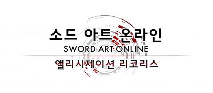 SAOAL_Logo.jpg