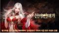인싸 모바일 MMORPG '신의연대기' 다이아 퀴즈!