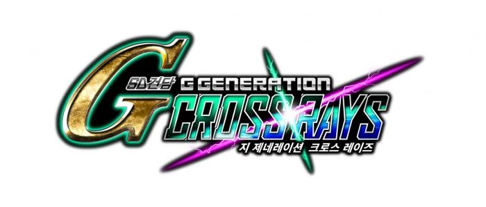 GGCR_Logo.jpg