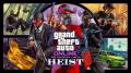 GTA 온라인, '다이아몬드 카지노 습격' 이용 가능