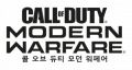 콜 오브 듀티: 모던 워페어 코리아 오픈, 12월 15일 개막