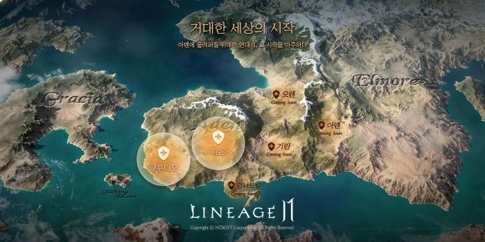 린2엠 두번째 영지 디온.jpg